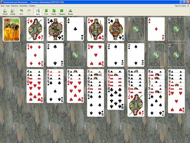 Пасьянс пирамида для планшета — играть онлайн бесплатно.